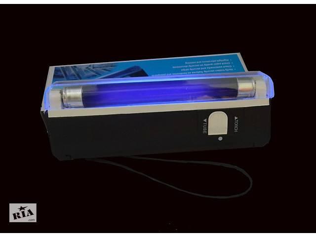 DL-01 Карманный прибор для проверки денег + фонарик (детектор валют)