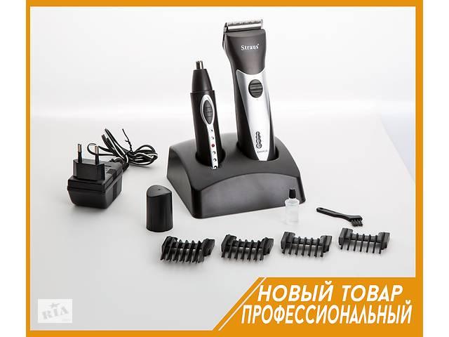 Лучшая Машинка для Стрижки Волос+4 насадки+Триммер для Носа и Ушей- объявление о продаже  в Харькове