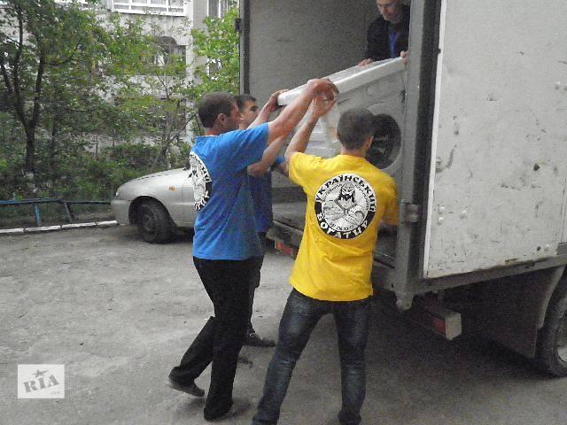 бу Вантажники Львів, замовити вантажне таксі в Львове