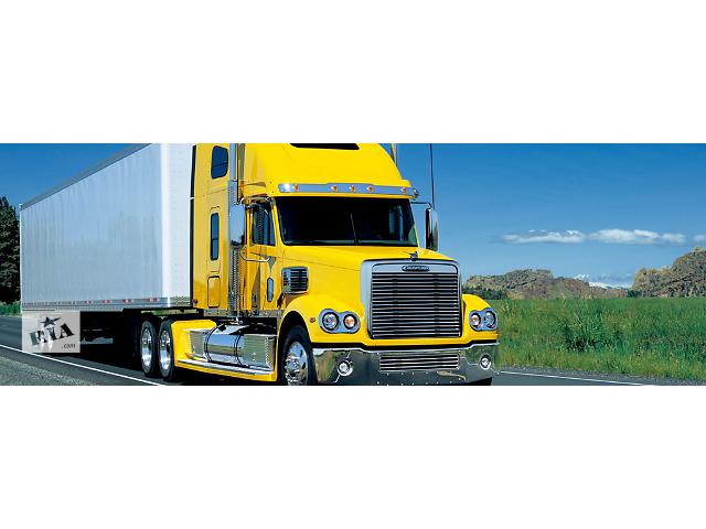 Вантажоперевезення у будь-який куточок України та Європи- объявление о продаже  в Вольногорске