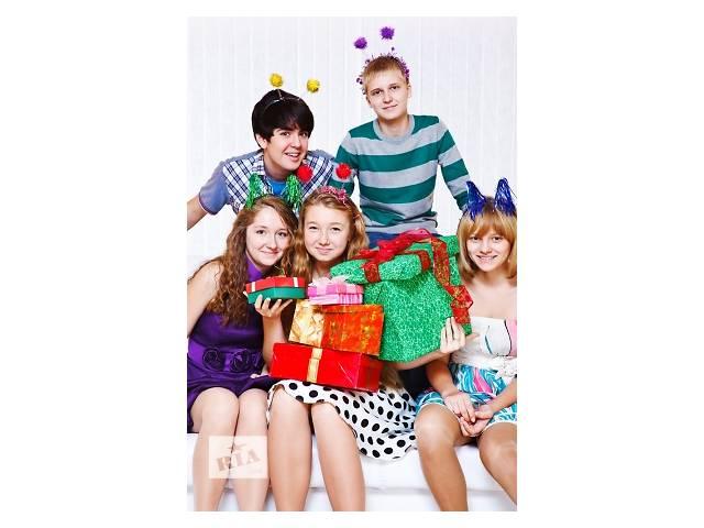 продам Вечеринки для подростков. Дни рождения от 10 лет бу в Днепре (Днепропетровск)