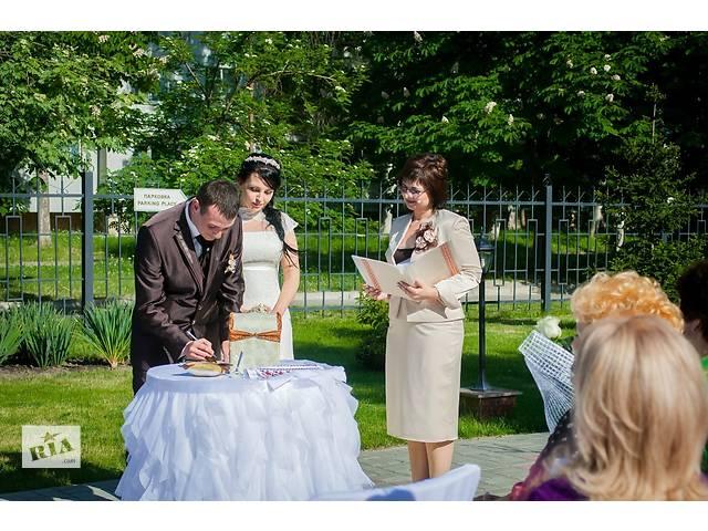 Ведение свадеб в Кременчуге, Светловодске, Г. Плавнях- объявление о продаже   в Украине