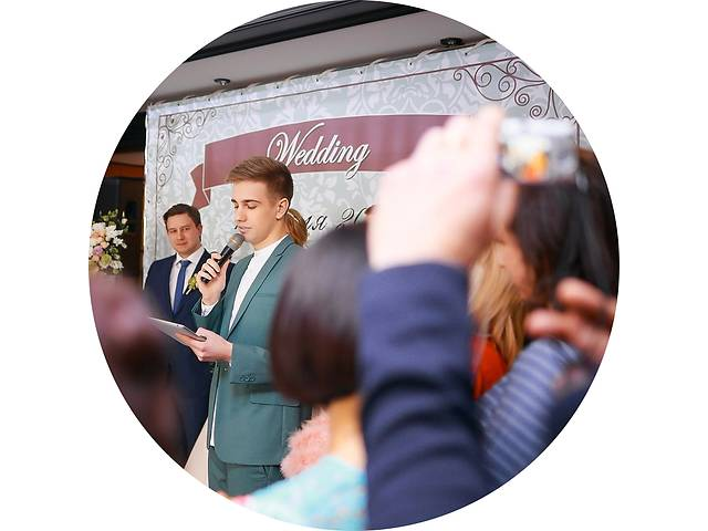 купить бу Ведущий на свадьбу | корпоратив | день рождения | не тамада  в Украине
