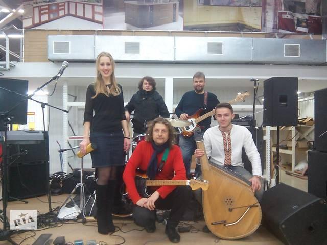 Ведущий, промоутер, музыканты для Ваших праздников и рекламных акций!- объявление о продаже   в Украине