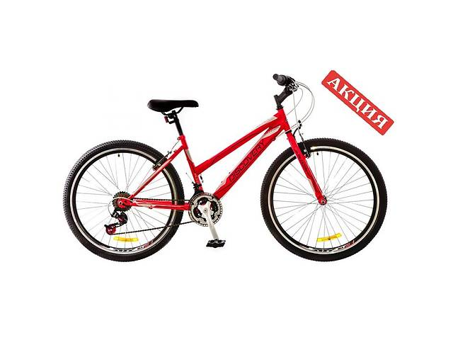 Велосипед для женщин и девочек DISCOVERY PASSION 2017 I магазин Velolike- объявление о продаже  в Харькове