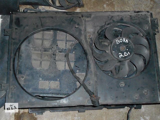 бу Вентилятор осн радиатора для Volkswagen Bora, 2.0i, 2002p. в Львове
