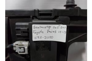 вентилятор системы охлаждения с бачком Toyota Prius `12-19 , 16711-21150