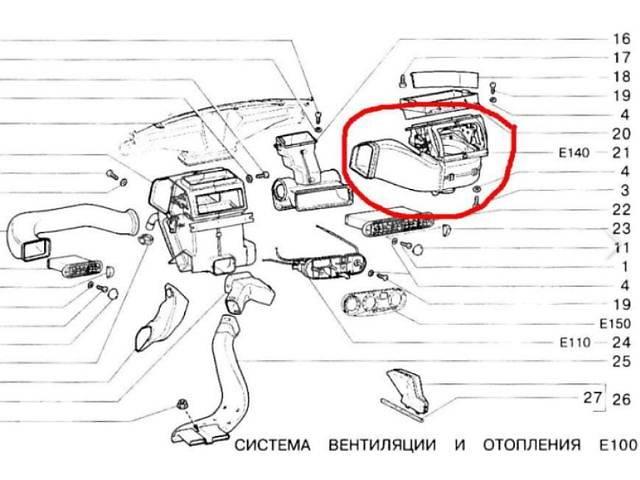 купить бу Вентилятор системы отопления Ш.Нива 2123-8118010 в Днепре (Днепропетровск)
