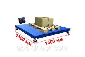 Весы платформенные 1.5х1.5 метра; ваги платформні