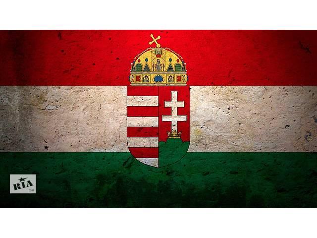 продам ВНЖ Венгрии бу  в Украине