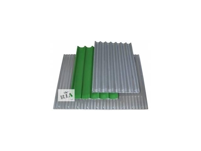 бу Волнистые перфорированные противни для выпекания из алюминия в Стрые