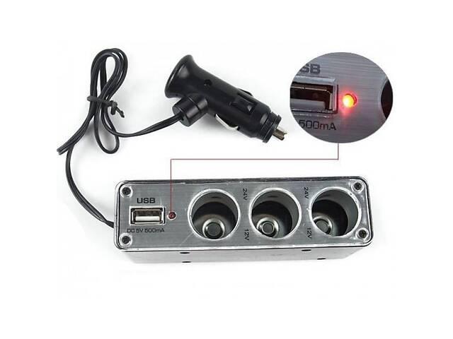 купить бу Автомобільний трійник в прикурювач WF-0096 з USB в Одесі