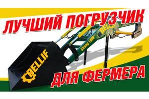 Фронтальный погрузчик КУН Деллиф Стронг 1800 на трактор МТЗ ЮМЗ Т 40