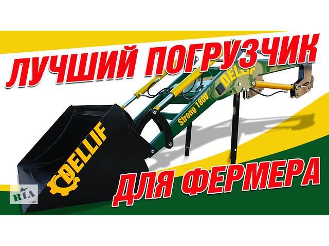 бу Фронтальный погрузчик КУН Деллиф Стронг 1800 на трактор МТЗ ЮМЗ Т 40 в Запорожье