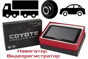 GPS навигатор с Видеорегистратором 926 DVR Hurricane PRO 1G 16G с картами навигации для легкового и грузового транспорта