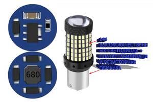 Лампы 12-24V для заднего хода,стопов, Супер Яркие LED