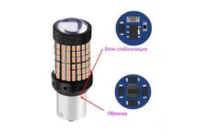 Лампы 12-24V Красные для стоп сигнала, Супер Яркие LED