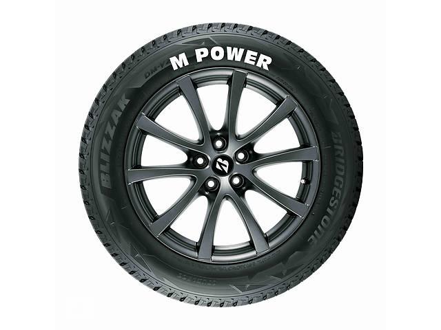 M POWER стикеры на шины- объявление о продаже  в Одессе