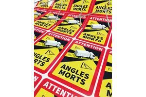 Наклейки слепых зон для перевозок по Франции Стикеры для Франции Angles Morts