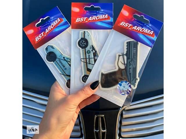 продам Оригинальные ароматизаторы для автомобиля бу в Виннице