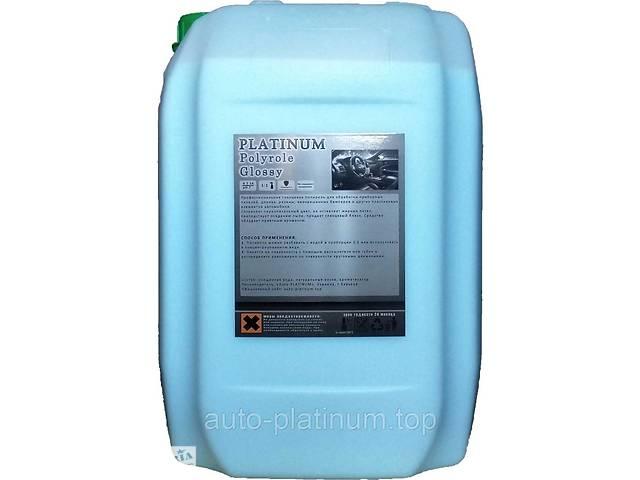 продам Полироль для пластика Platinum Polyrole Glossy 10 л бу в Одессе