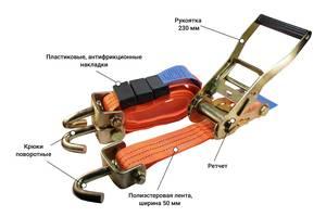 Стяжной ремень для крепления автомобилей на автомобилевозах (Автовоз) РСА-3-3У, крюки поворотные