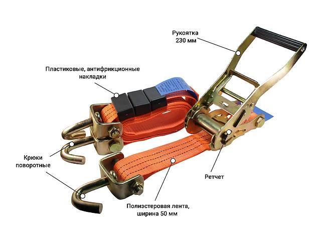 купить бу Стяжной ремень для крепления автомобилей на автомобилевозах (Автовоз) РСА-3-3У, крюки поворотные в Полтаве
