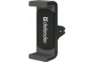 Универсальный автодержатель Defender CH-125 for mobile devices (29125)