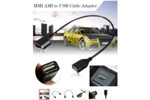 USB кабель для Audi A3 A5 A4 S4 S5 A6 S6 A7 A8 Q5, Q7 Юсб Ауді.