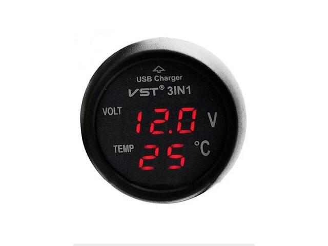 продам Вольтметр- термометр для автомобиля бу в Черноморске (Ильичевск)