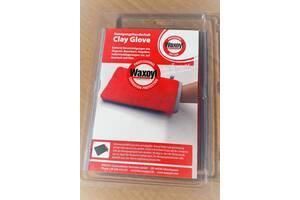Waxoyl Clay Glove (Ваксоил) - Автоскраб-перчатка