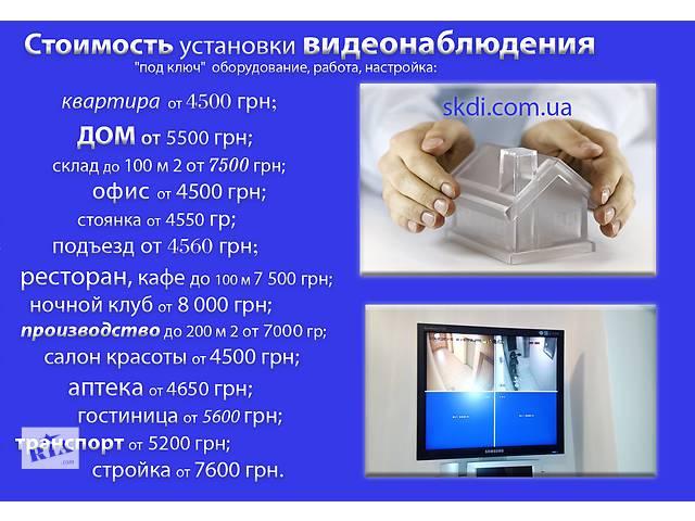 купить бу Видеонаблюдение в магазин, торговый комплекс в Харькове и области. в Харькове