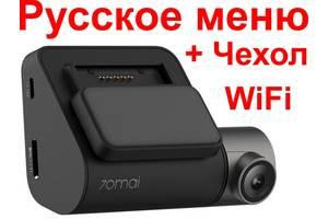 Видеорегистратор Xiaomi 70mai Smart Dash Cam Pro + Прошивка на русском + Чехол в подарок