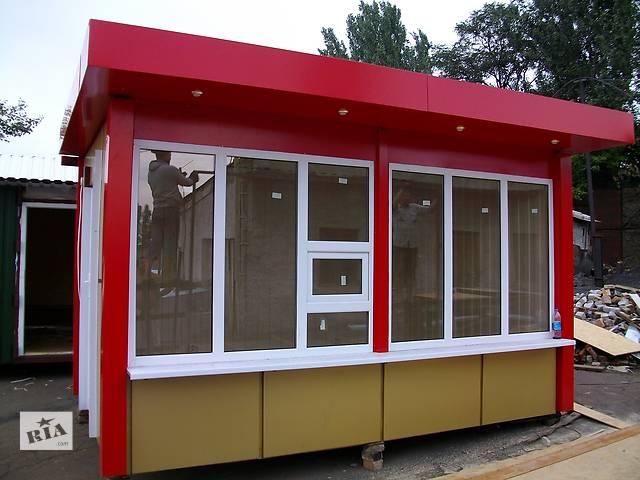 бу Изготовление конструкций с металлическим каркасаом(ларьки,магазины и тп) в Ивано-Франковской области