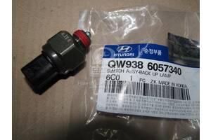 Выключатель света заднего хода Hyundai HD120 10- (пр-во Mobis)