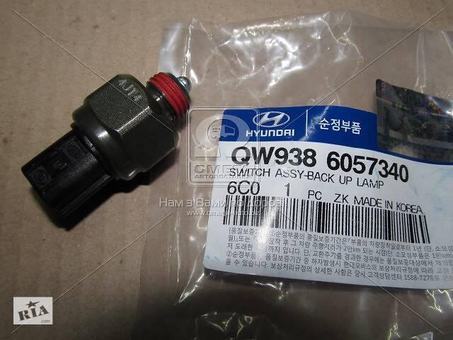 продам Выключатель света заднего хода Hyundai HD120 10- (пр-во Mobis) бу в Харькове