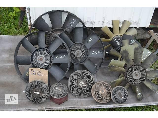 продам вискомуфта гидромуфта вентилятора крыльчатка лопасть MAN DAF RENAULT IVECO бу в Черновцах