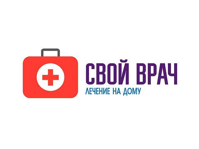 купить бу Выведение из запоя на дому в Киевской области