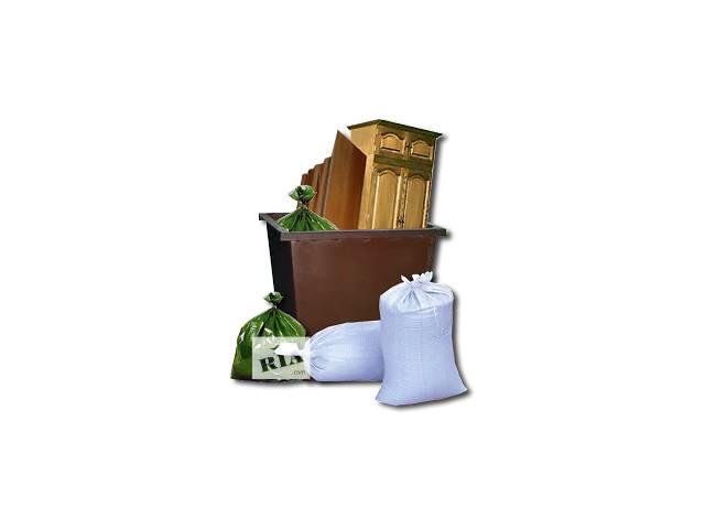 купить бу Вывоз строительного мусора Хмельницкий. Вывоз мусора в Хмельницком в Хмельницком