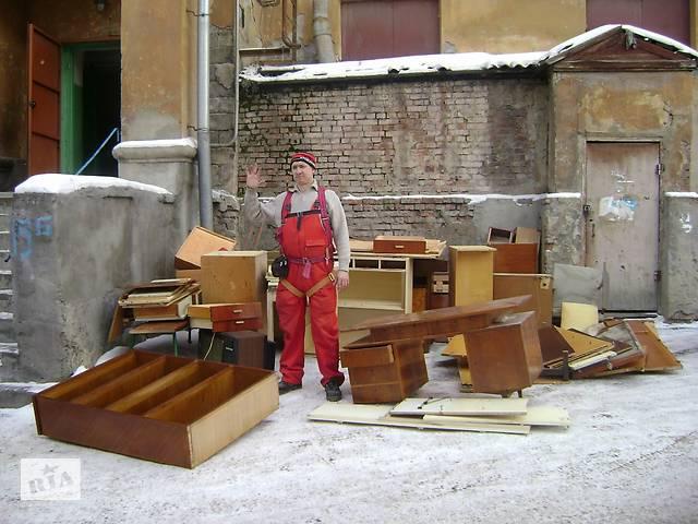 продам Вывоз старой мебели. Утилизация мебельного хлама. Харьков. бу  в Украине