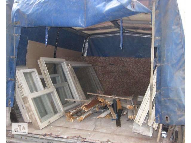 Вывоз строительного мусора и других отходов- объявление о продаже   в Украине
