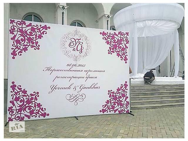 Плакаты и баннеры на свадьбу - Декор Свадеб 88