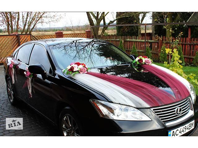 b1530a13063362 Прикраса машини на весілля- объявление о продаже в Вараші (Кузнецовськ)