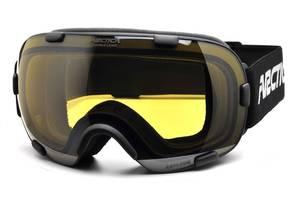 Новые Лыжные очки