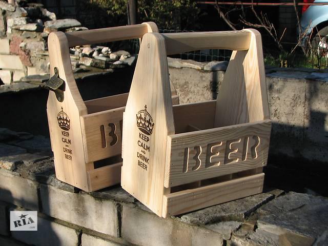Ящики для пива из дуба и ясеня- объявление о продаже  в Житомире