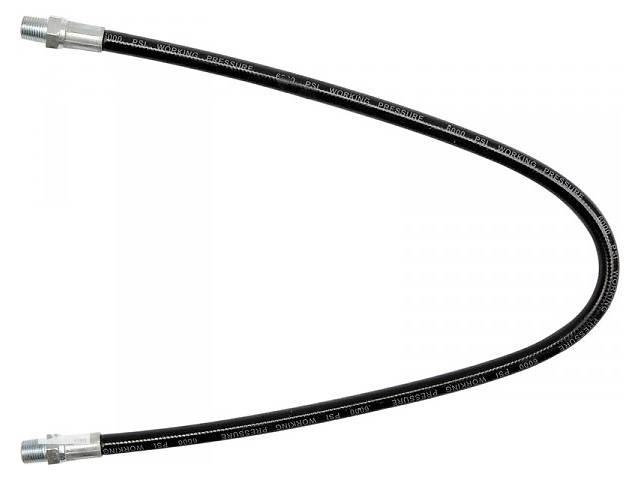 YATO Шланг гнучкий для мастильного шприца, l= 50 см- объявление о продаже  в Ивано-Франковске