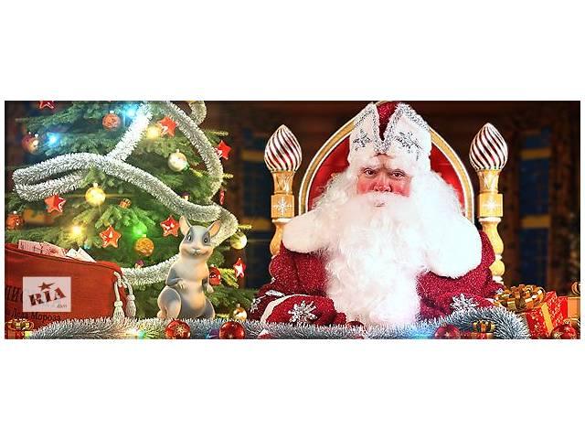 купить бу Именное виде поздравление с новым годом для детей! в Киеве