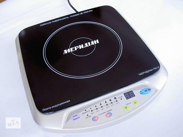 купить бу Индукционная электрическая плита Меридиан ПИ-3 в Киеве
