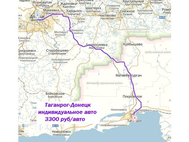 продам Индивидуальное авто Таганрог-Донецк бу в Донецкой области
