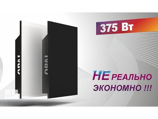 Инфракрасный керамический обогреватель (панель) Opal 375- объявление о продаже  в Харькове